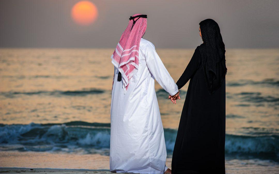 Memilih Jodoh Terbaik menurut Al Qur'an