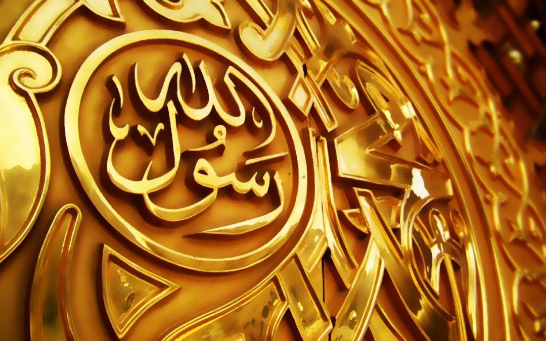 Mengupas 7 Wasiat Rasulullah untuk Abu Dzar Al Ghifari