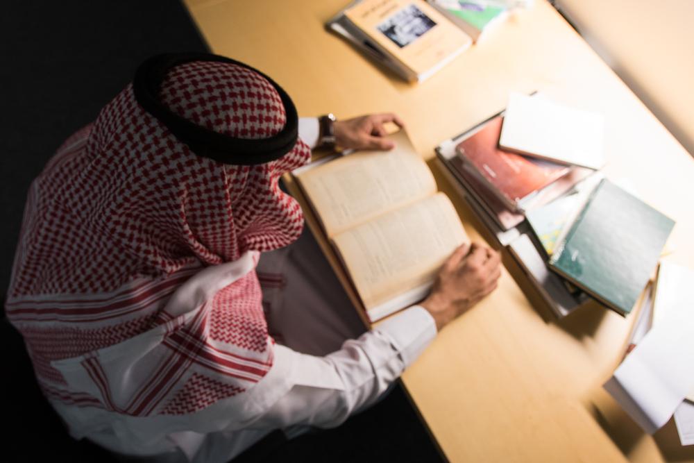 10 Syarat Dakwah dalam Al Qur'an