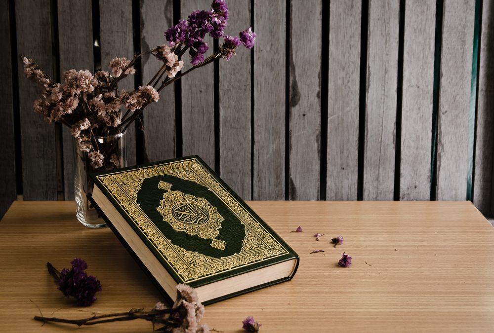 Ini Kewajiban Muslim Terhadap Al Qur'an