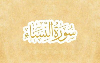 Ashbabun Nuzul Surat An-Nisa Ayat 44