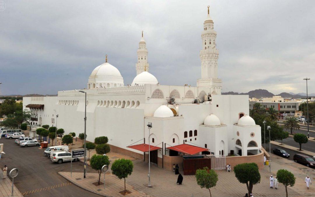 Masjid Qiblatayn, Saksi Sejarah Pindahnya Arah Kiblat