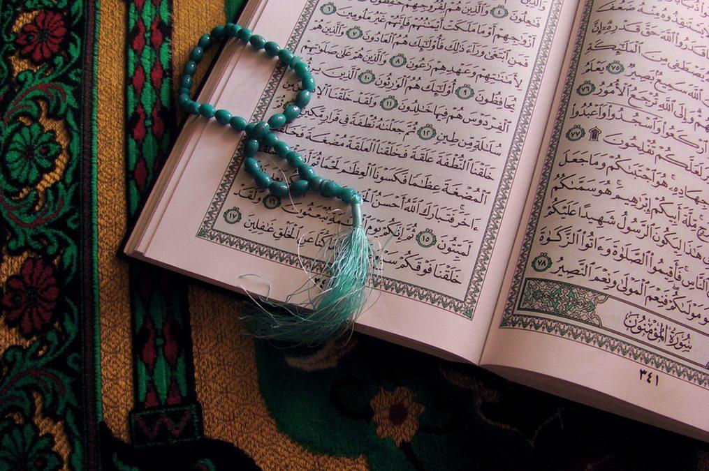 Sejarah Pengumpulan Al Qur'an Hingga Menjadi Mushaf