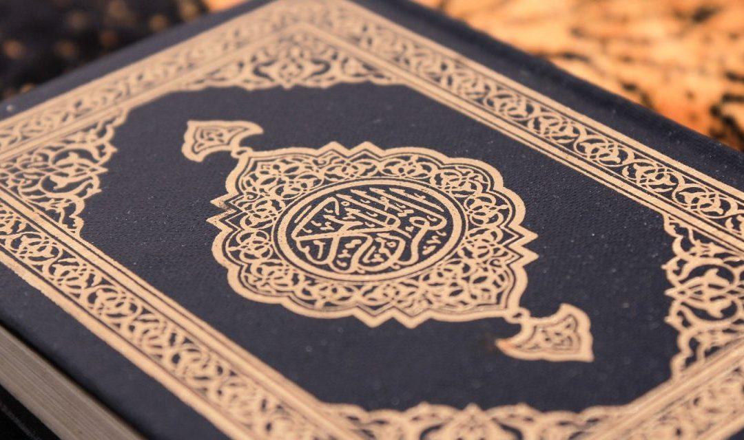 Tips Agar istiqamah Membaca Al Qur'an